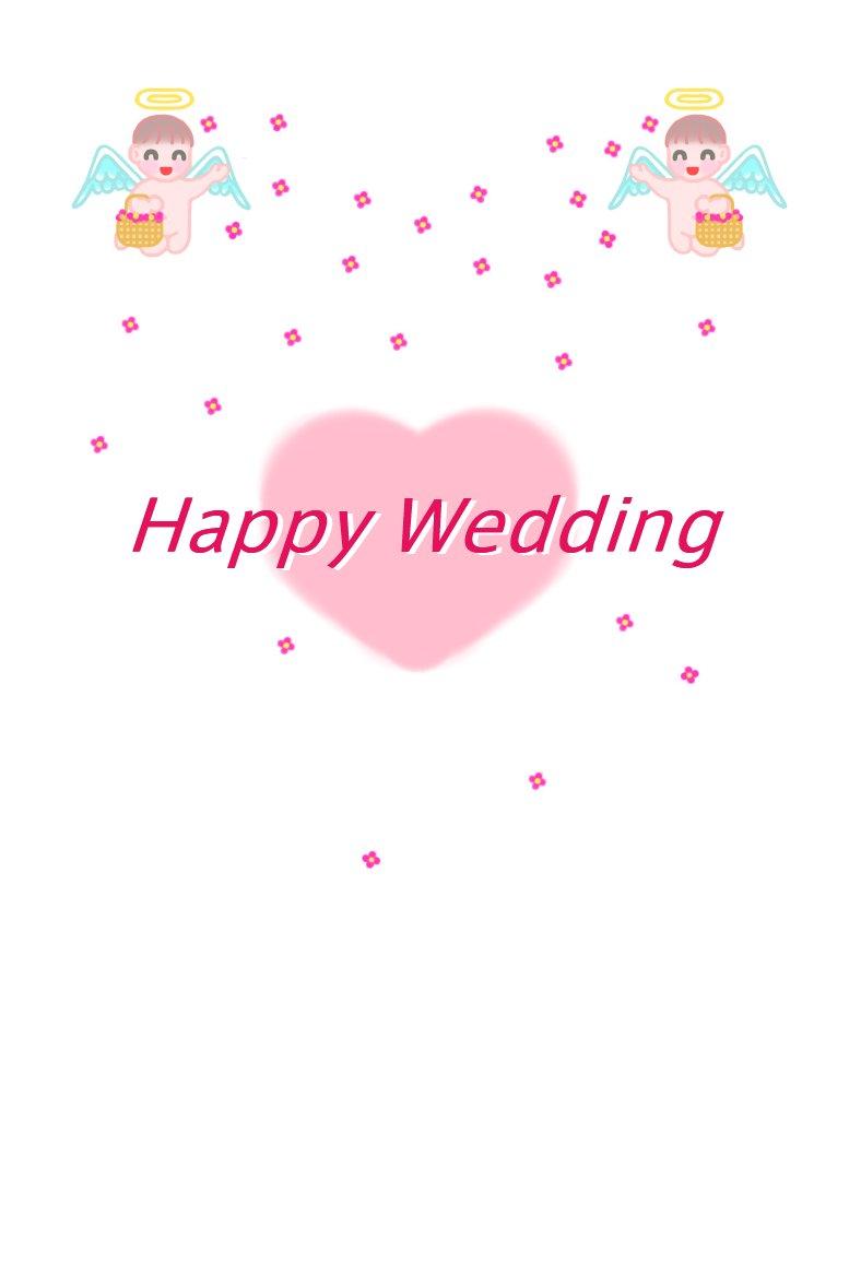 結婚祝いメッセージカード ...