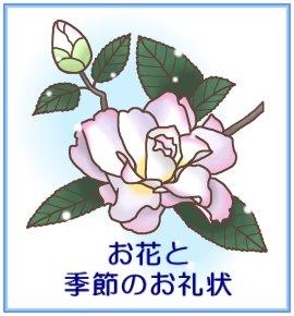 無料イラスト【お花と季節のお ... : 手紙 テンプレート 無料 : 無料